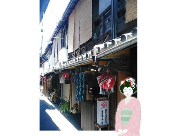 Guesthouse Tanaka-ya