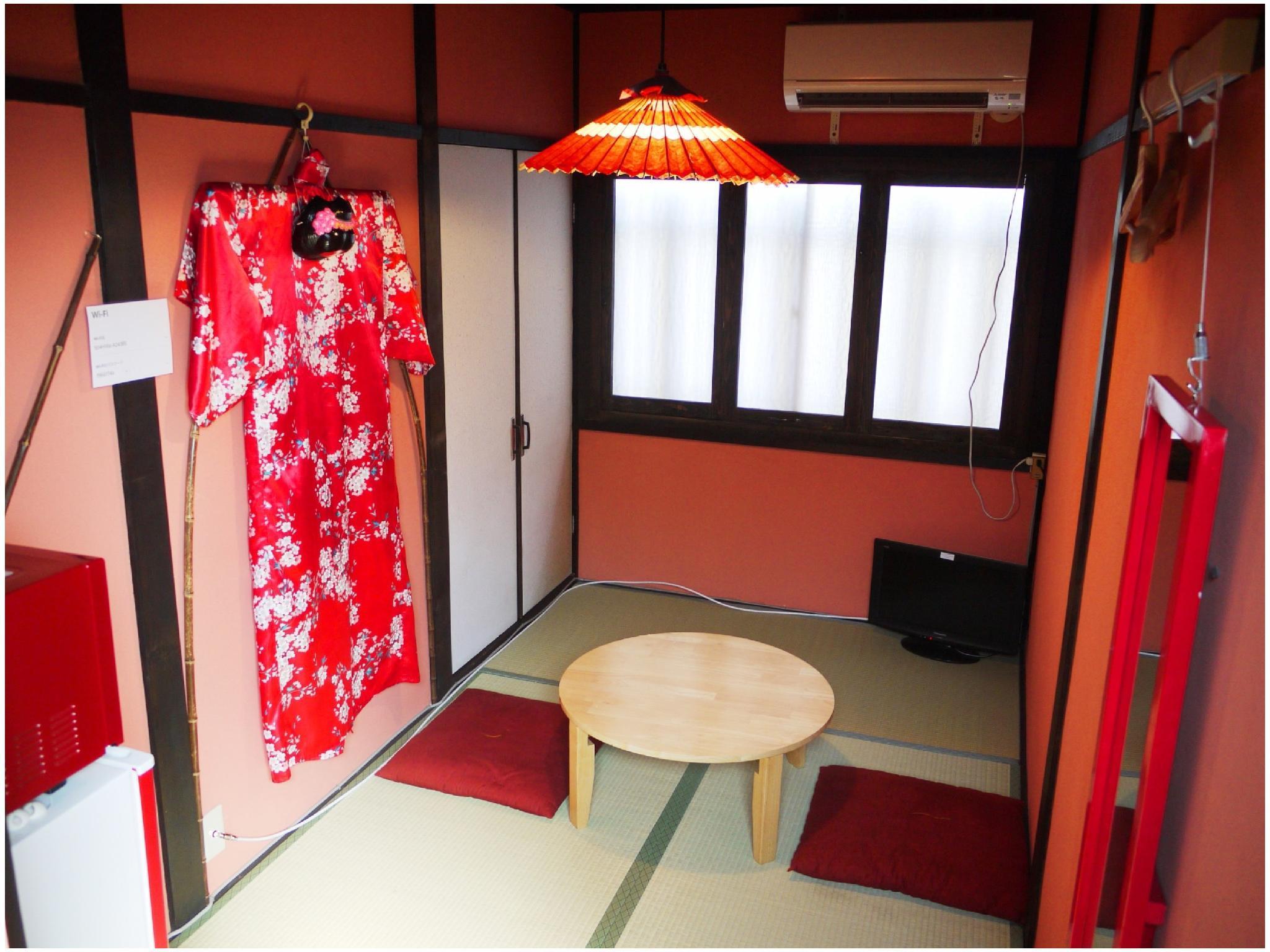 Kyomachiya Inn Kyoto Station South