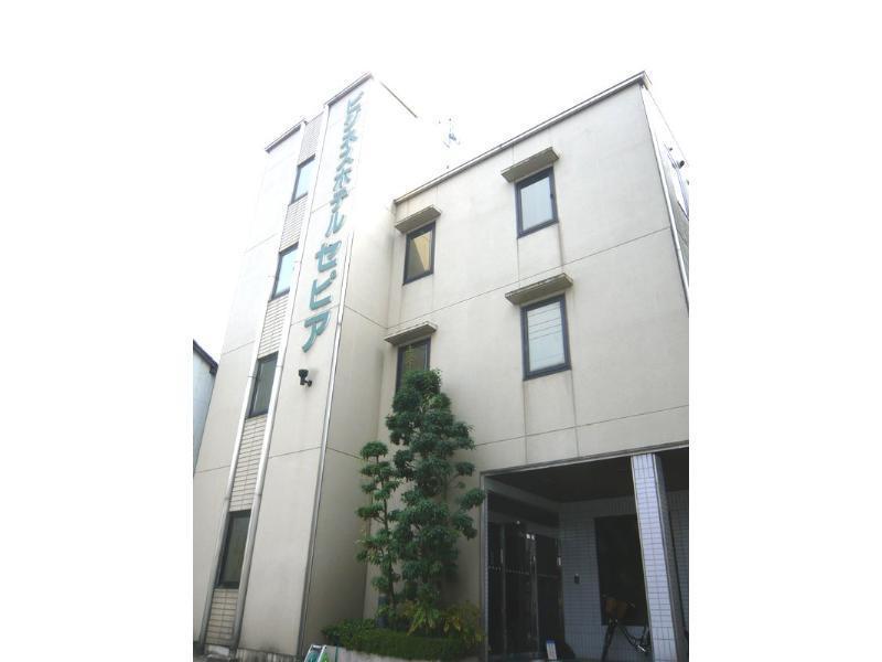 Business Hotel Sepia