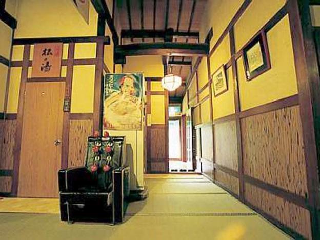 Kappou Ryokan Shimizu