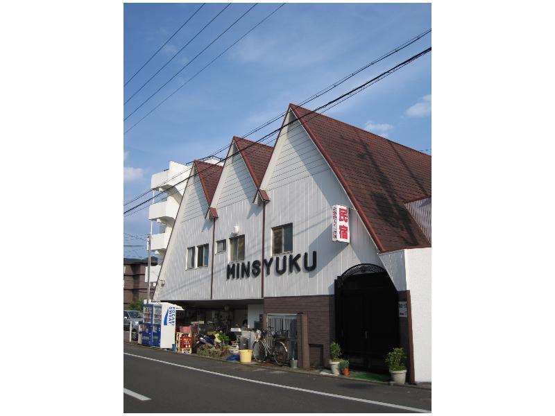 Awajishima Eight Minshuku