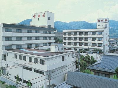 Kyosuiso