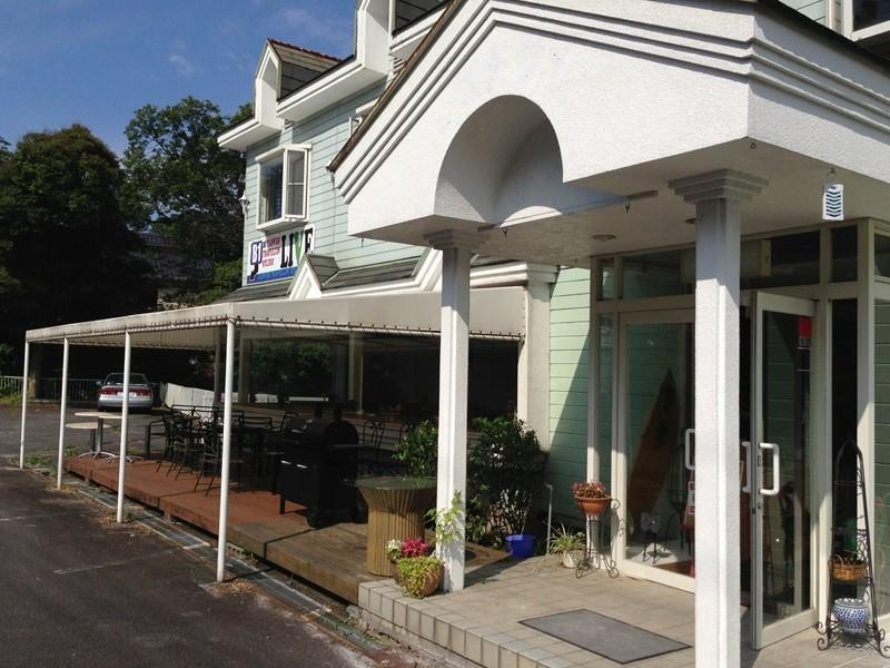Hotel Izu Kogen Monogatari