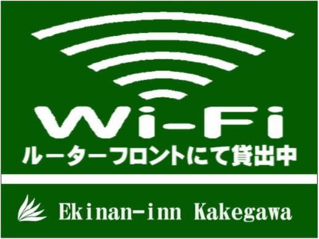 Kakegawa Business Hotel Ekinan Inn