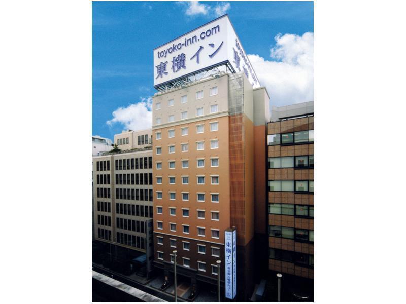 Toyoko Inn Tokyo Nihonbashi