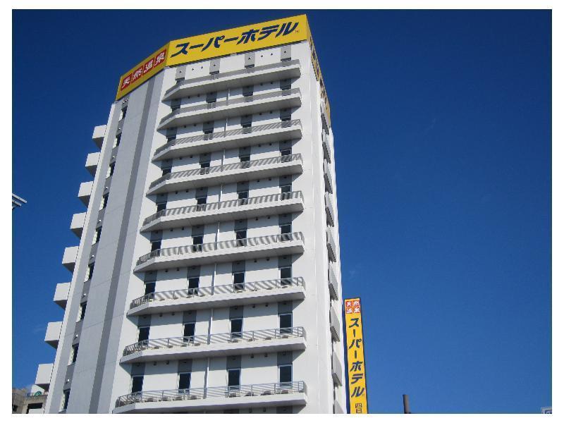 Super Hotel Yokkaichi Along National Highway 1