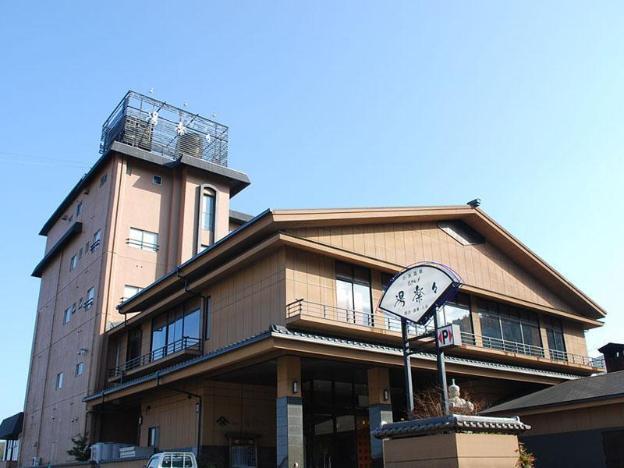 Hotelme Yurara