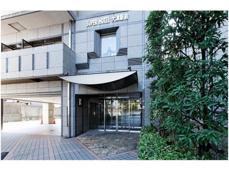 Super Hotel Otsu Ekimae