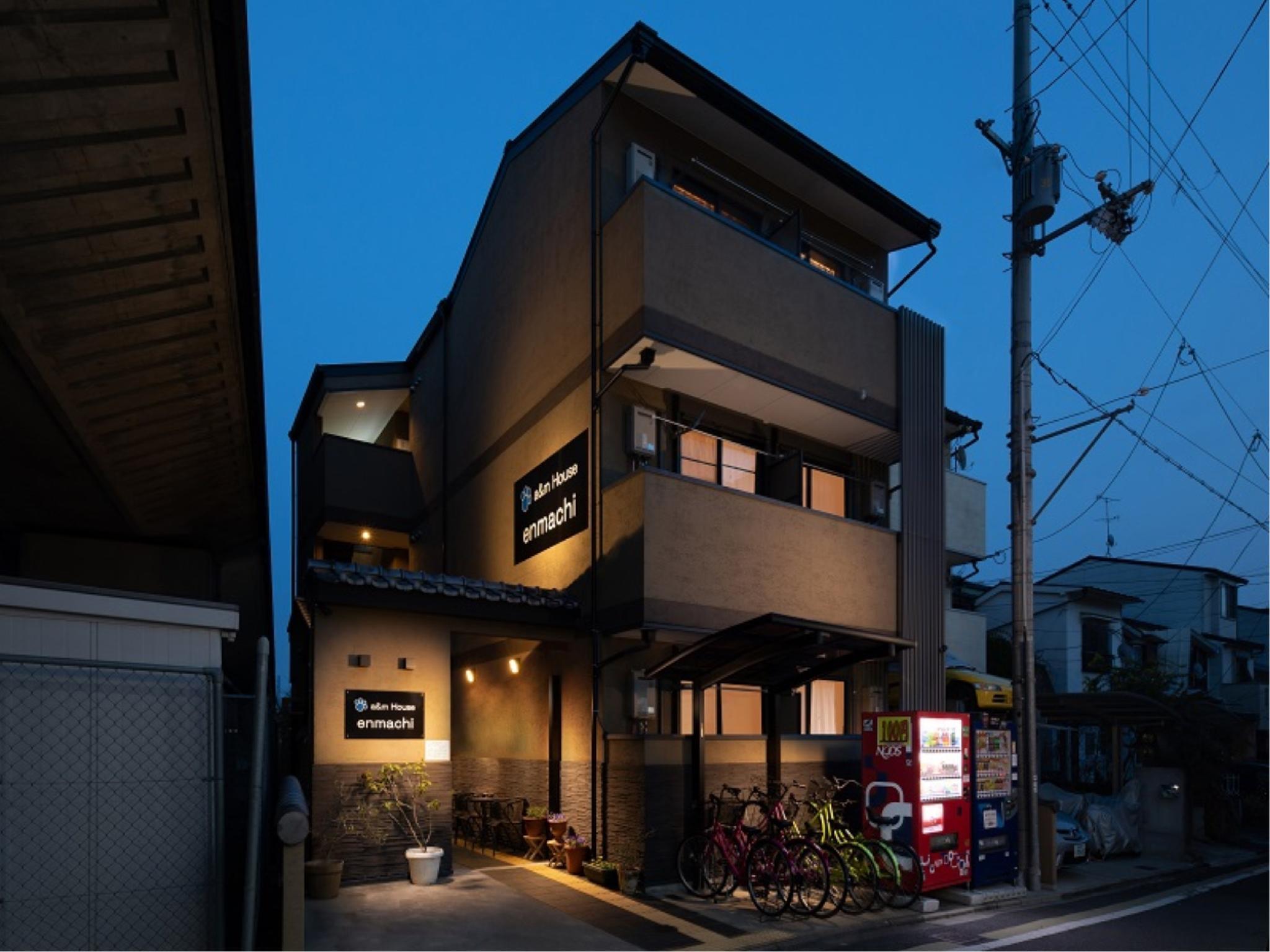 A&m House Enmachi