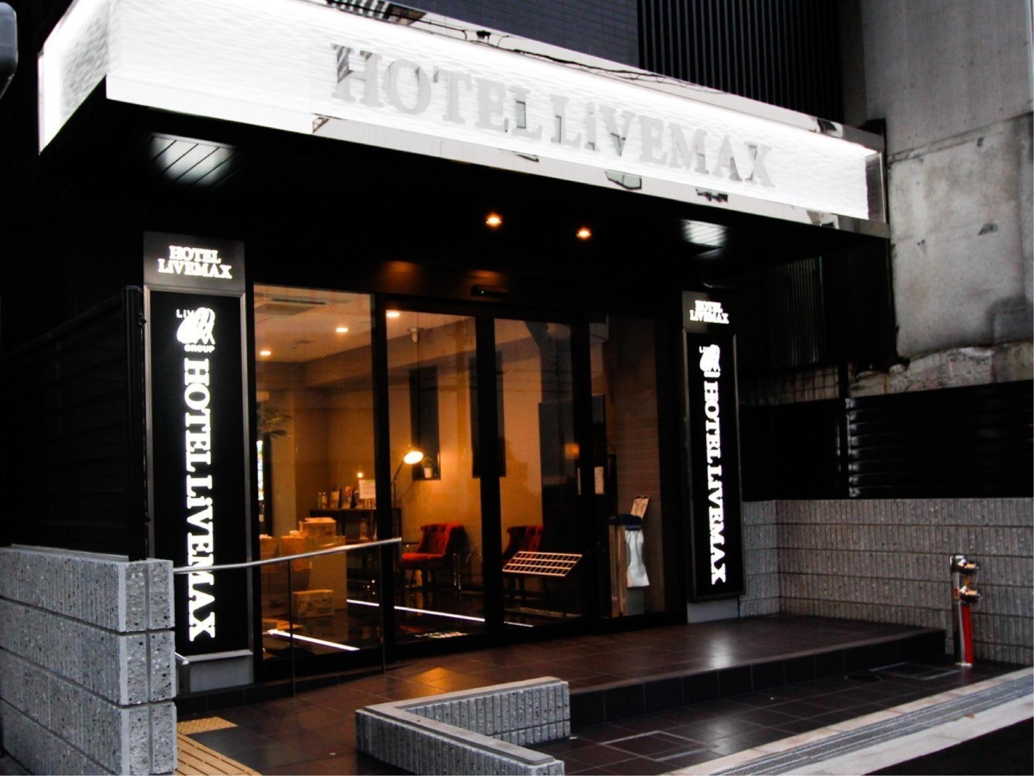 Hotel Livemax Osaka Dome Mae