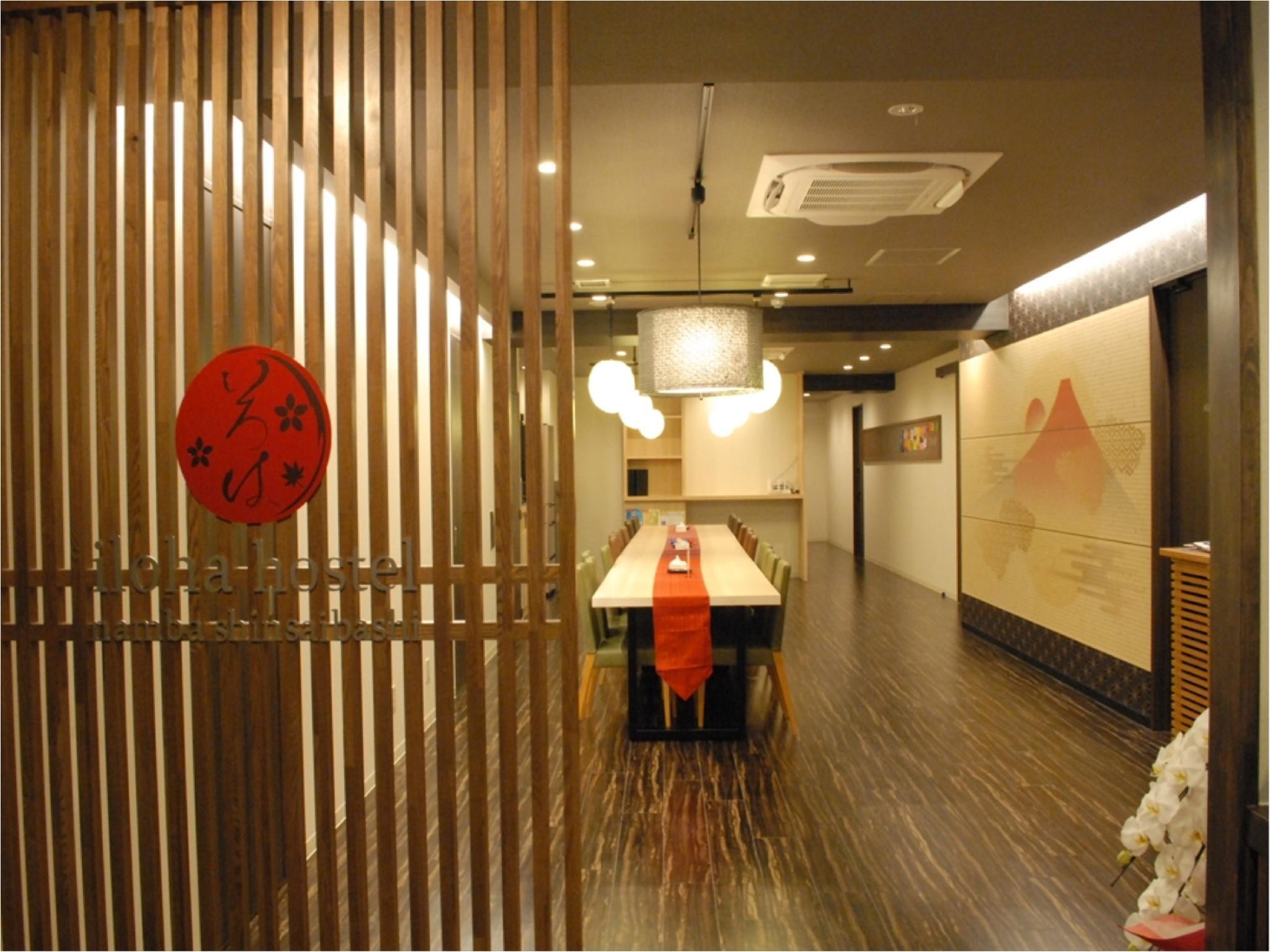 Iroha Hostel Nanba Shinsaibashi