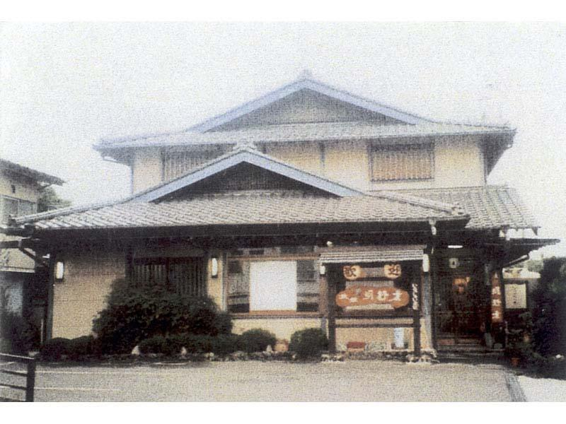 Akenoya Heizaemon