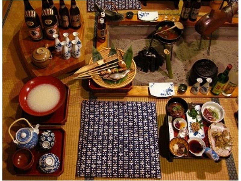 Minshuku Yamakyu