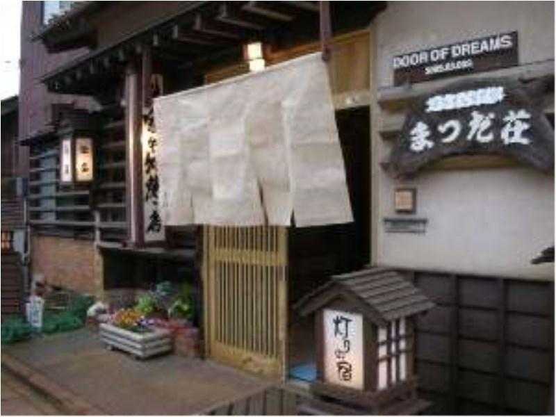 Matsudaso