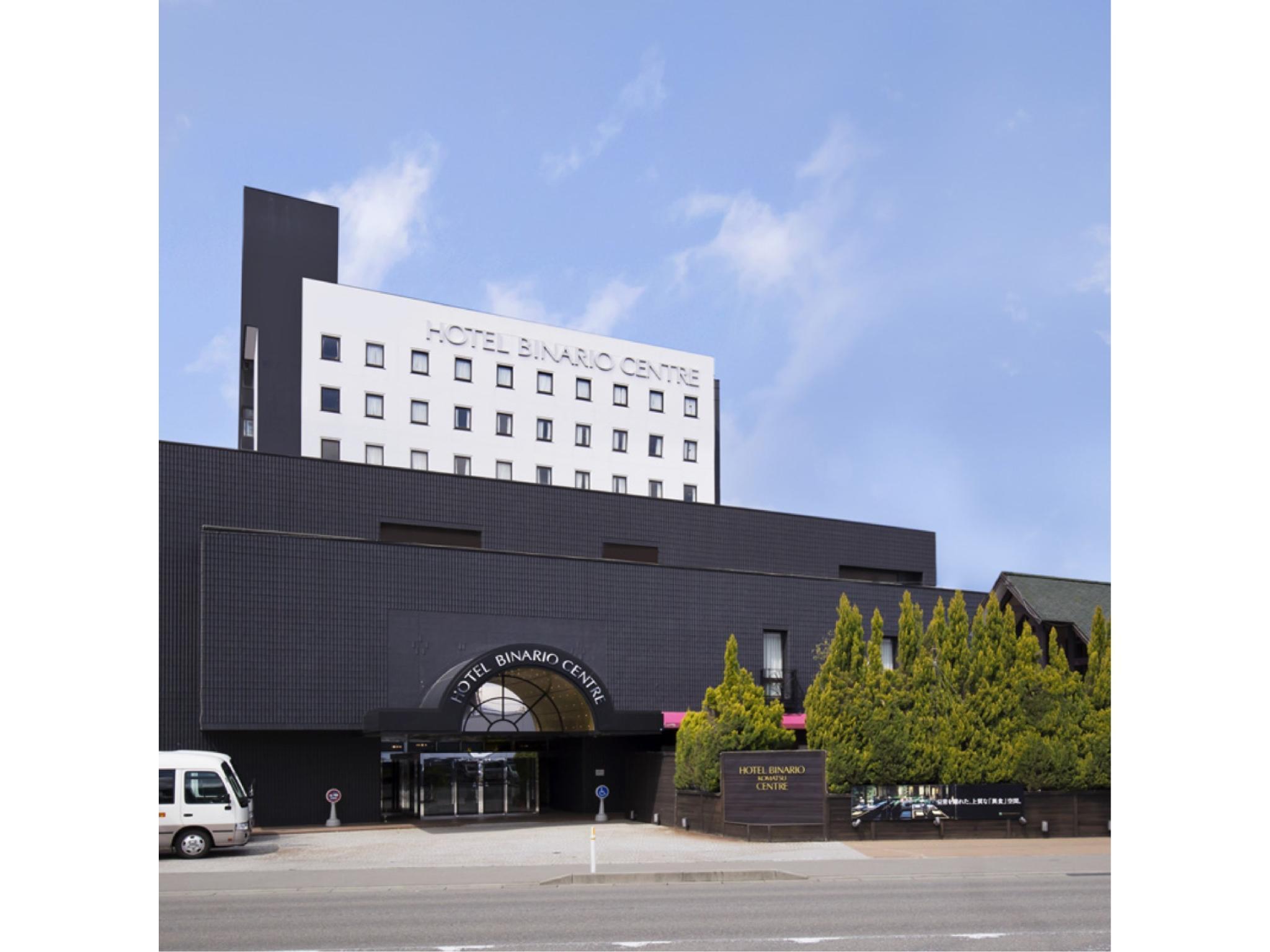 Hotel Binario Komatsu Centre  Formerly  Hotel Sunroute Komatsu