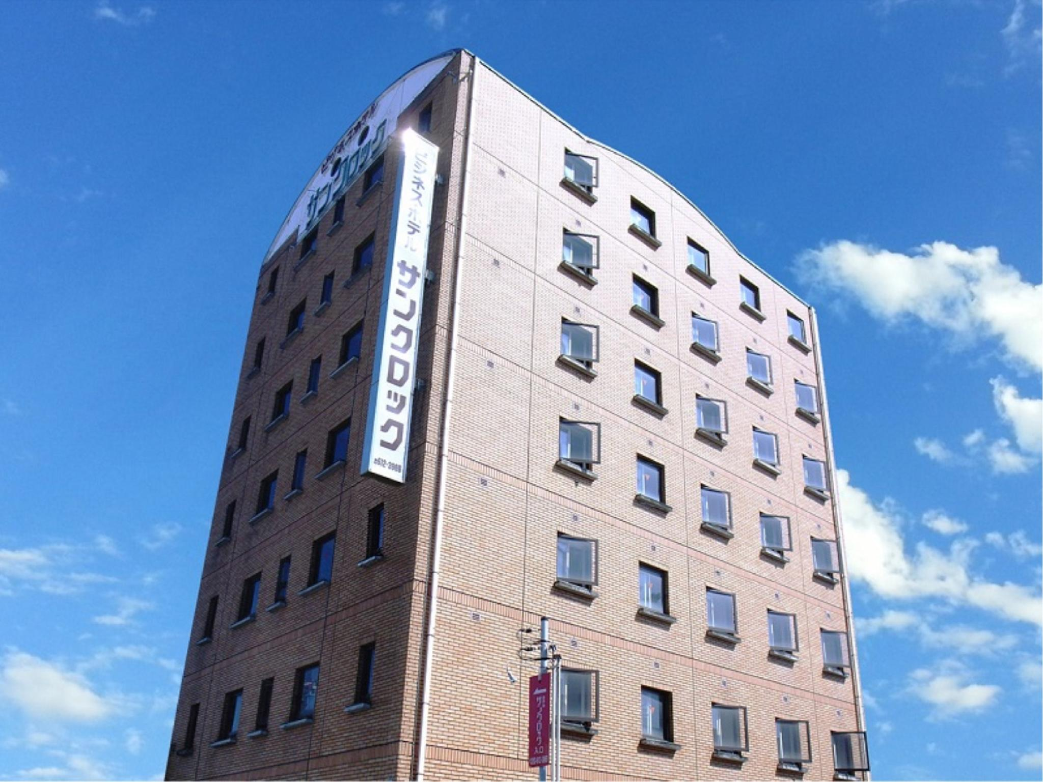 Business Hotel Sunclock