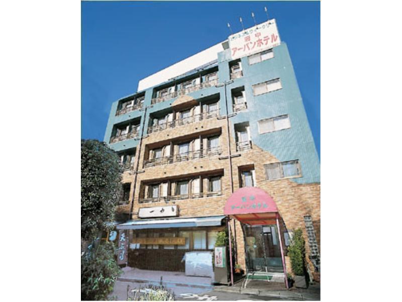 Fuchu Urban Hotel