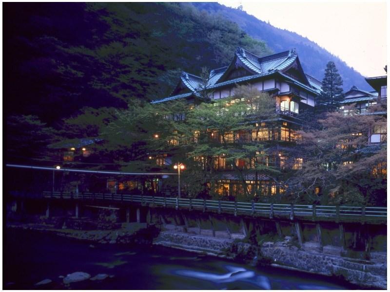 Hakone Hot Springs Kansuiro Ryokan