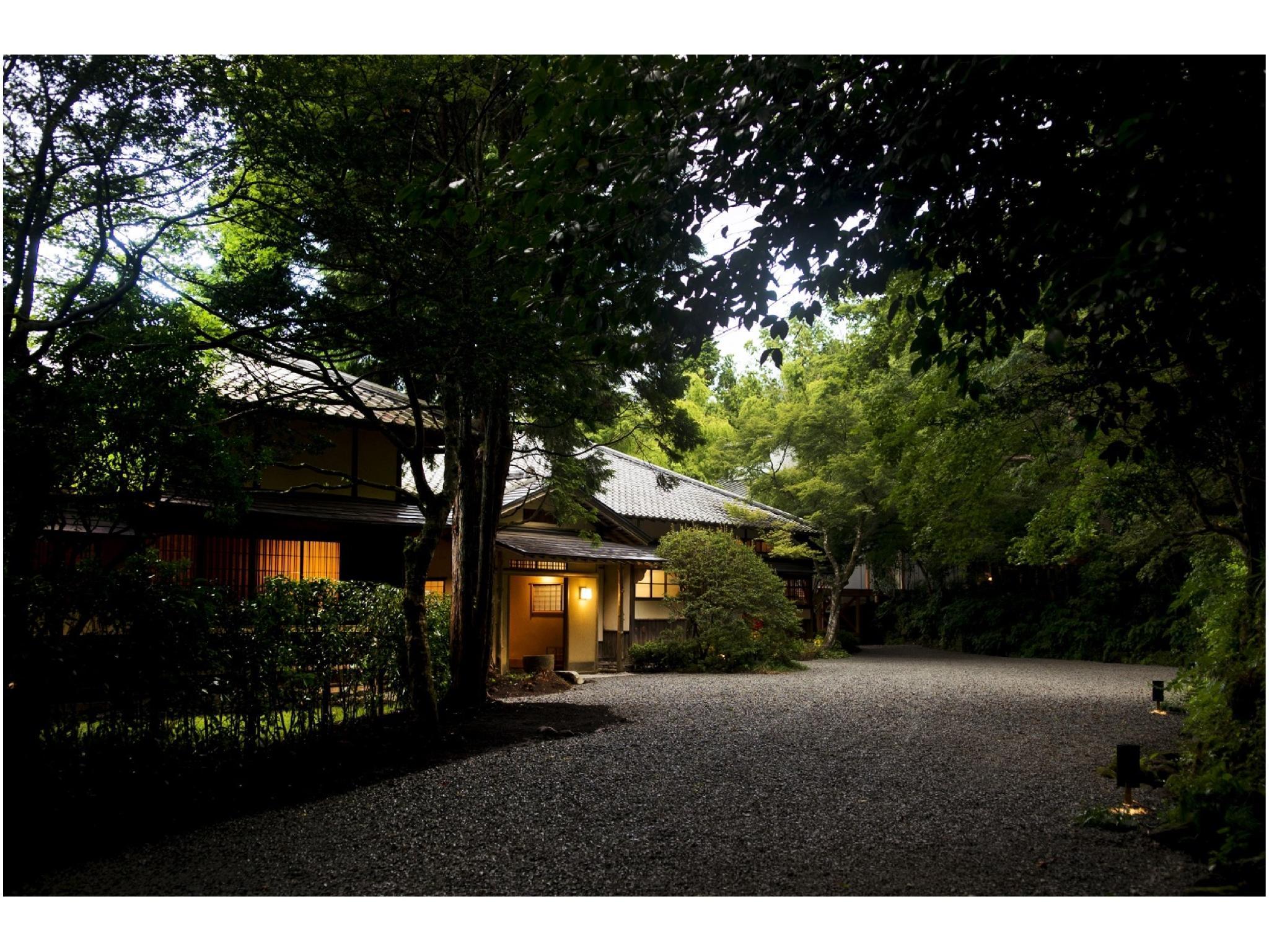 Hakone Retreat Fore  Formerly  Nest Inn Hakone