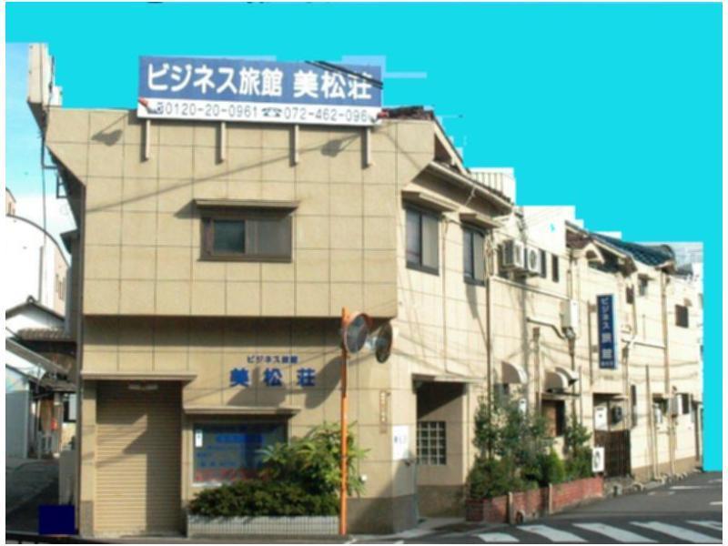 Business Ryokan Mimatsuso