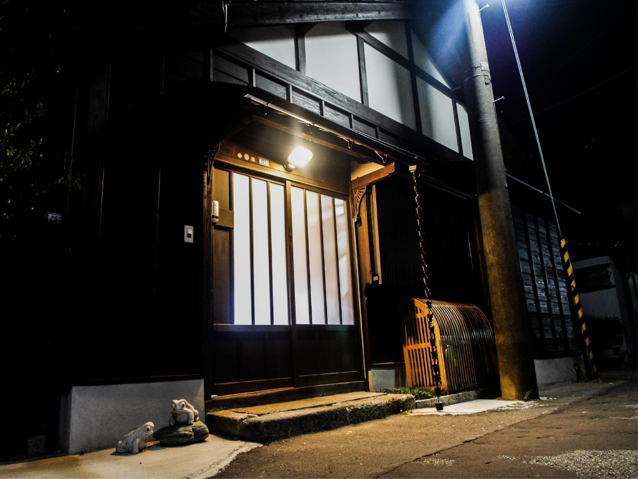 Kanazawa Machiya Aburaya
