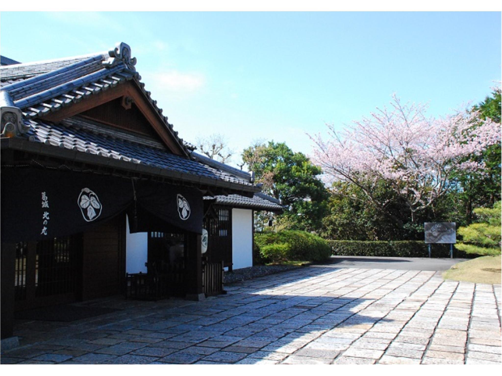 KATSURAGI Hotel Kitanomaru