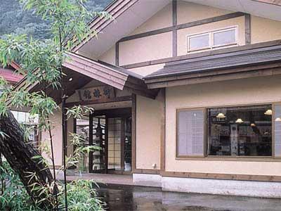 Kisojino Yado Iwaya