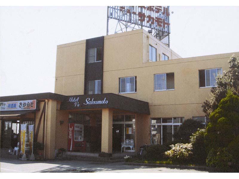 Business Hotel New Sakamoto