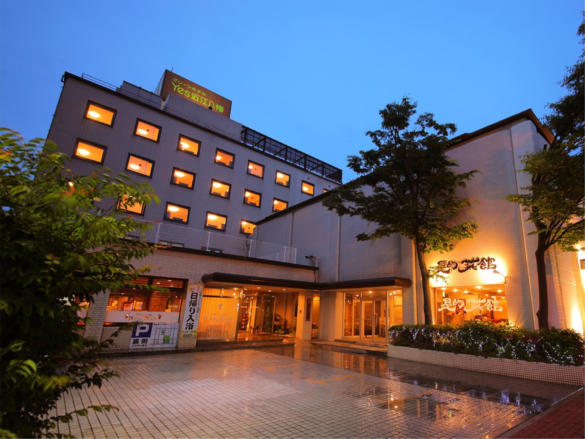 Green Hotel Yes Omihachiman