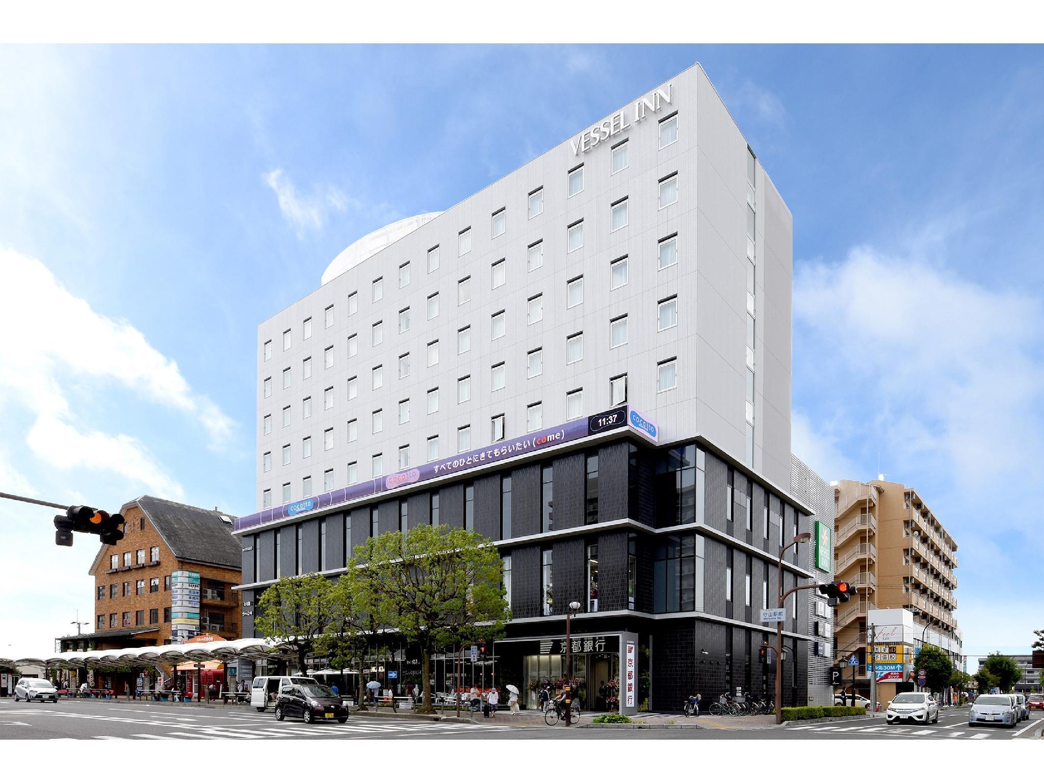 Vessel Inn Shiga Moriyama Ekimae