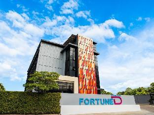 Fortune D Phitsanulok Hotel (SHA Certified) Fortune D Phitsanulok Hotel (SHA Certified)