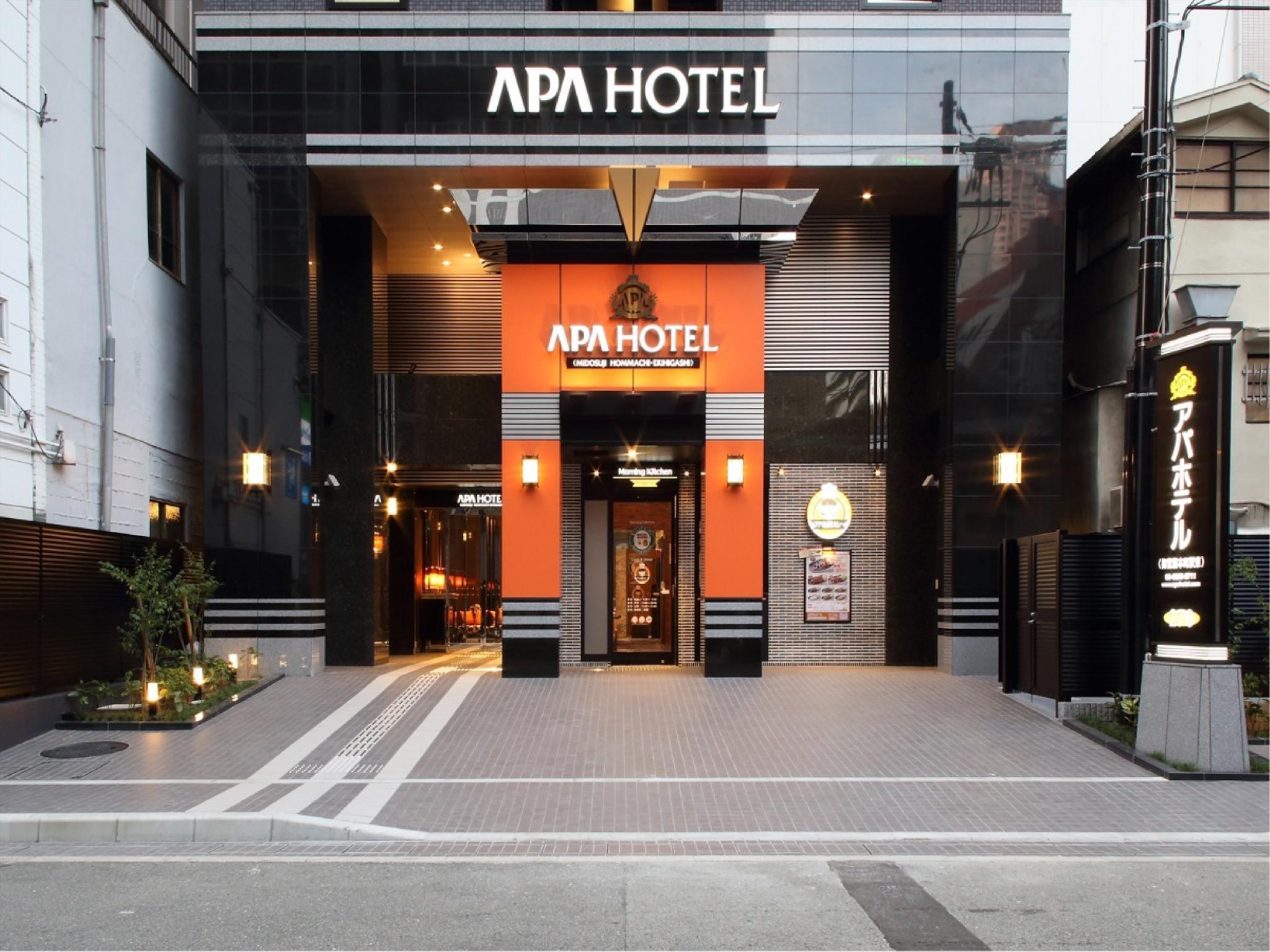 APA Hotel Midosuji Hommachi Ekihigashi