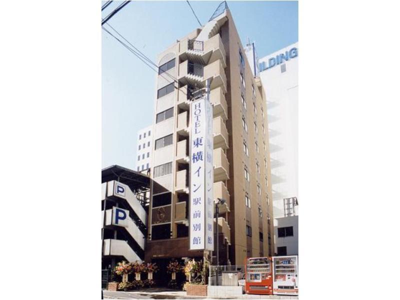 Toyoko Inn Hakata Guchi Ekimae