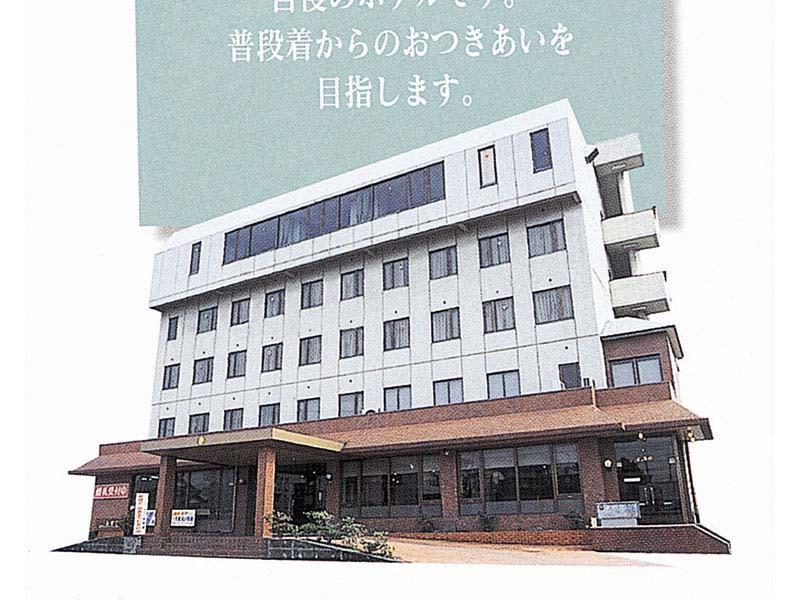Hotel Daikokuya