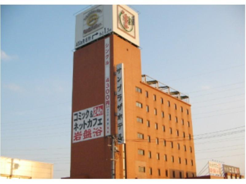 Miyakonojo Sunplaza Hotel