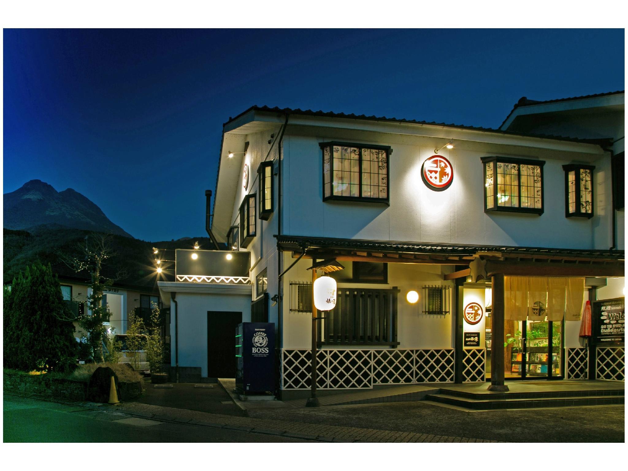 Yufuin Lodge Tabi no Kura