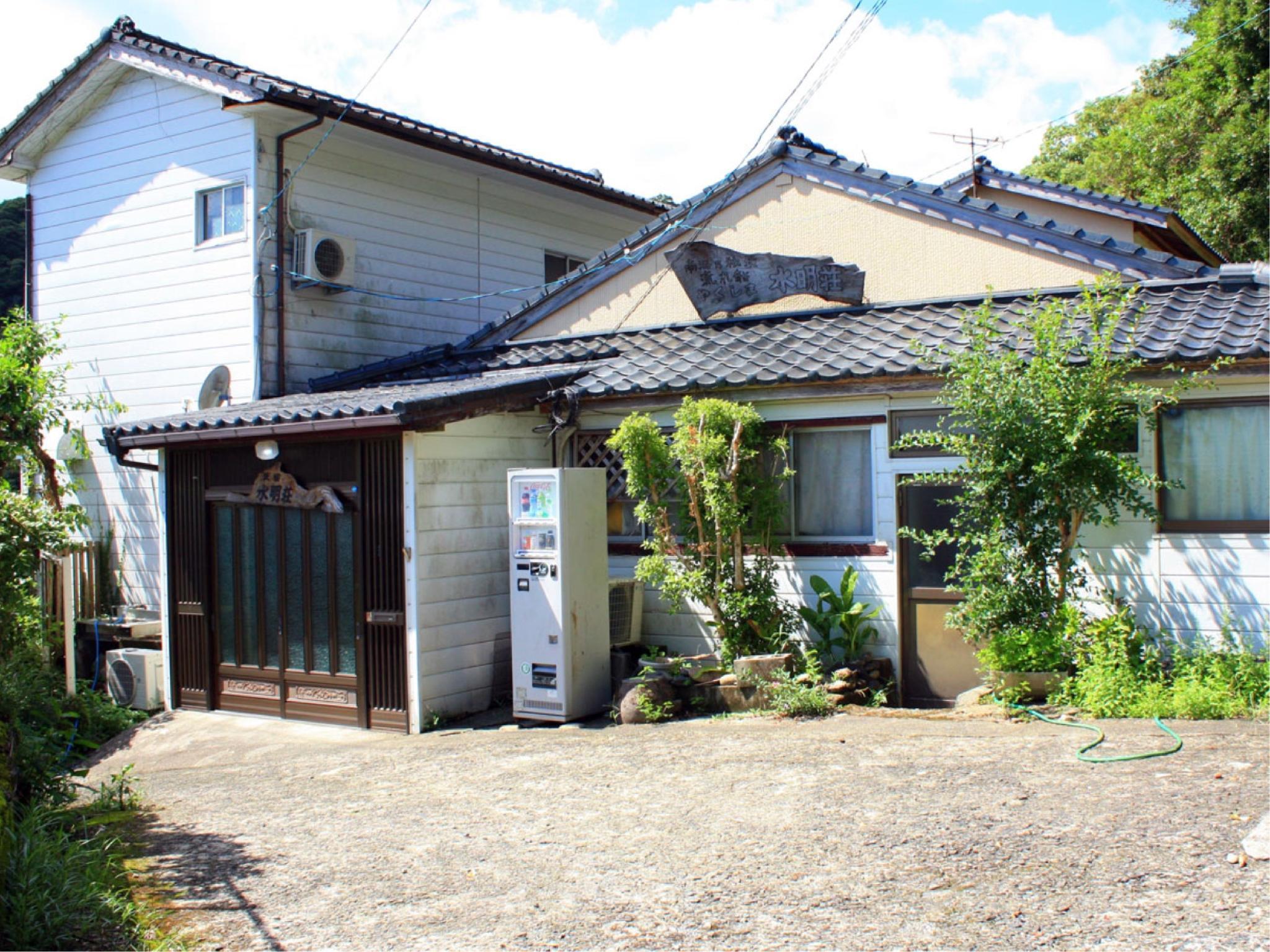 Minshuku Suimeiso