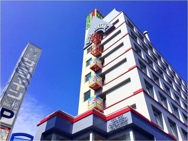 Business Hotel Sunshine Takamatsu