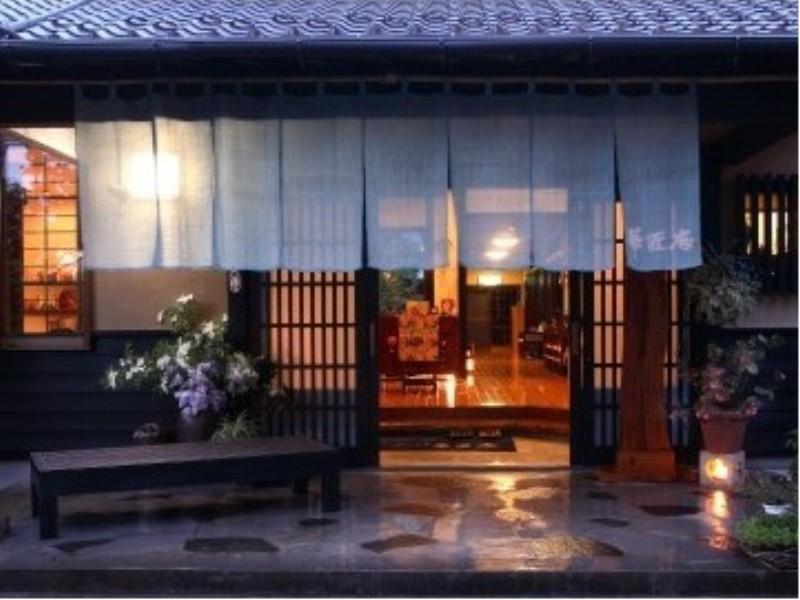 Shirakawa Onsen Hanashoan