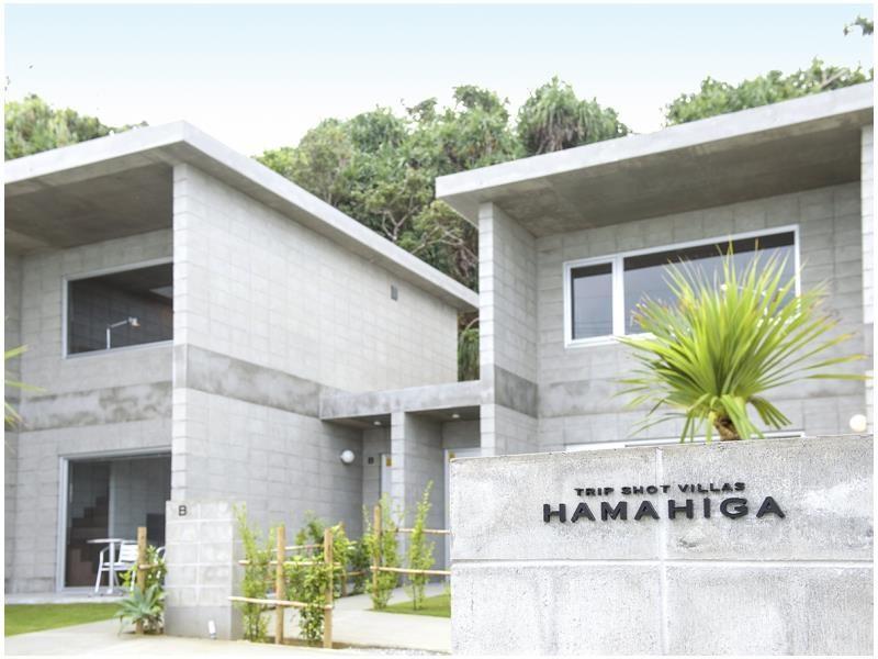 Tripshot Villas Hamahiga