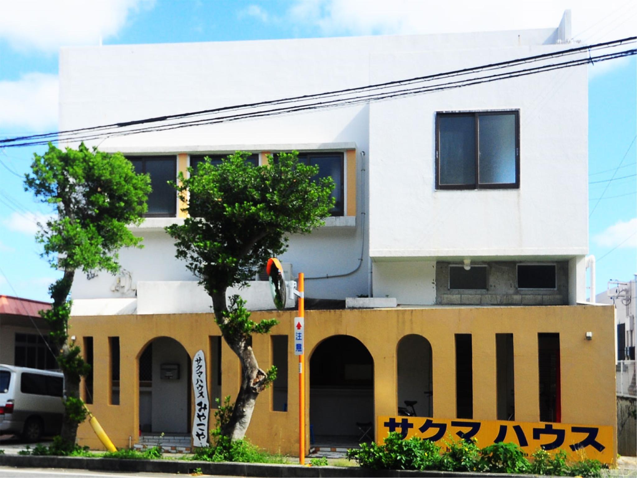 Sakumahouse Miyakoya