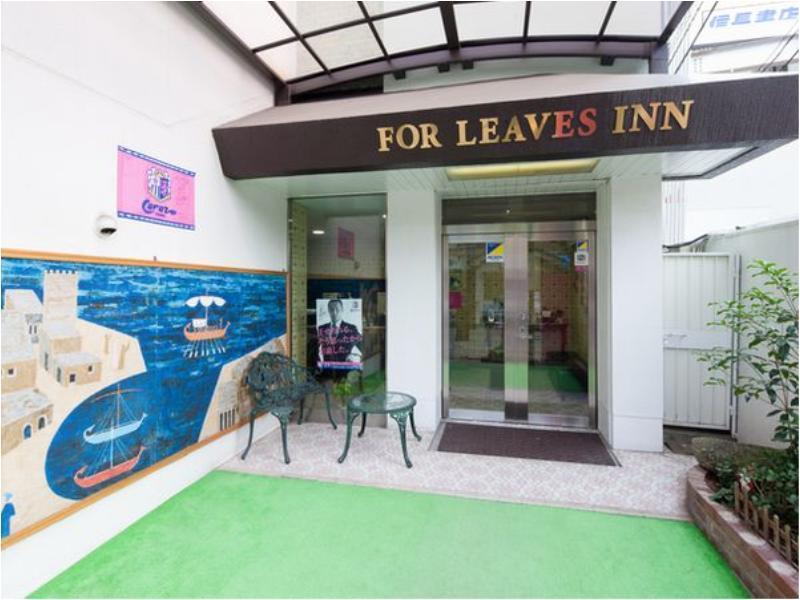 For Leaves Inn