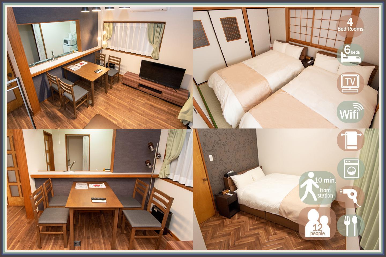 Osaka Nishikagaya  Private House 12 Pp OK  Wifi