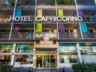 Hotel Capricorno Vienna - Exterior
