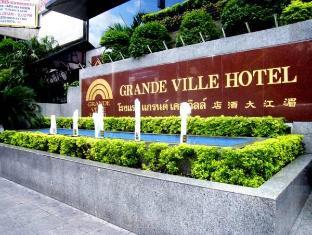 Grande Ville Hotel Bangkok - Eingang