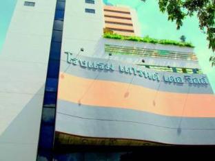 Grande Ville Hotel Bangkok - Tampilan Luar Hotel