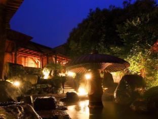 /ko-kr/hotel-kogure/hotel/shibukawa-jp.html?asq=jGXBHFvRg5Z51Emf%2fbXG4w%3d%3d