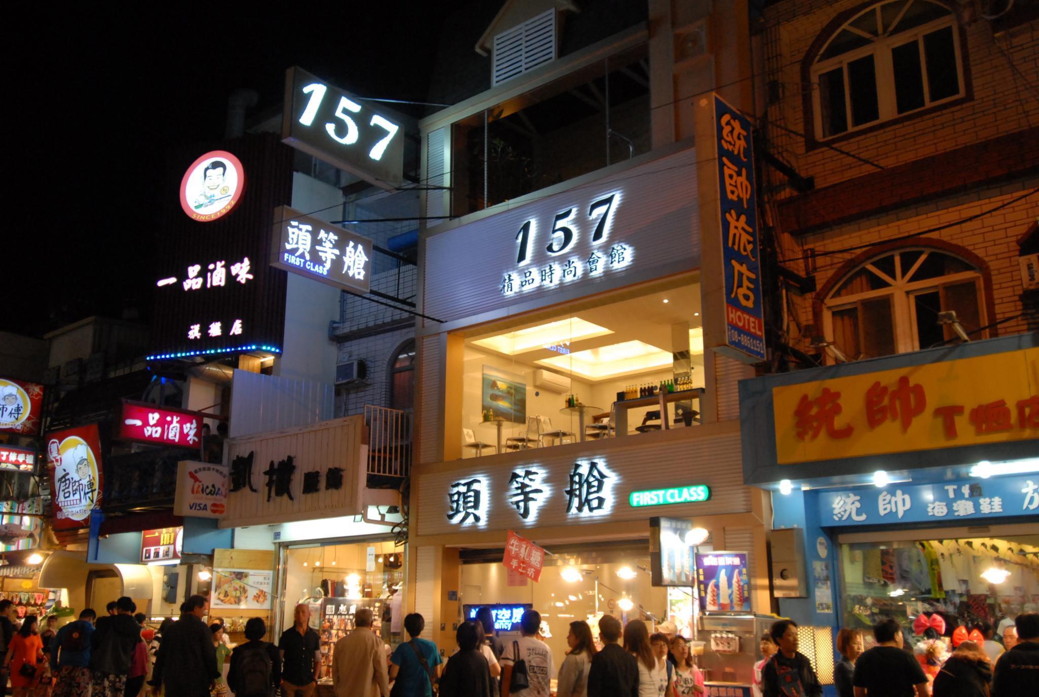 157 Boutique Guest House