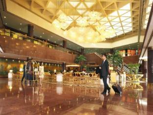Capital Hotel Beijing - Lobby