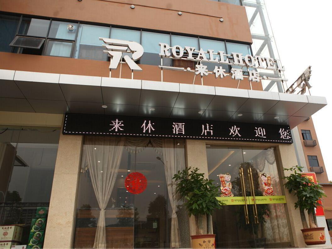 Shenzhen Laixiu Hotel